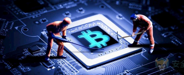 Bitcoin Mining Profitability: Is it Viable?