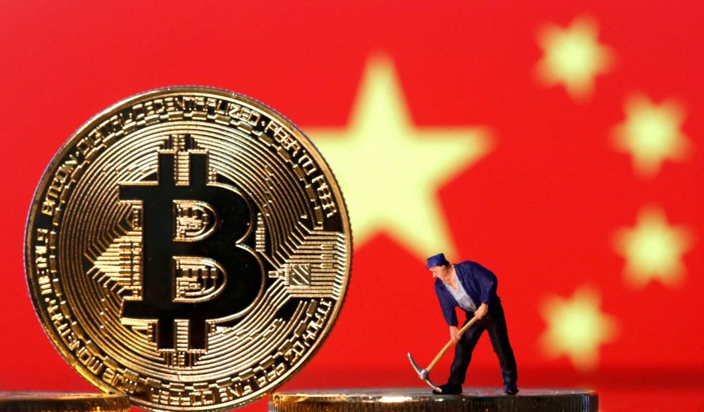 Bitcoin hits another mining milestone